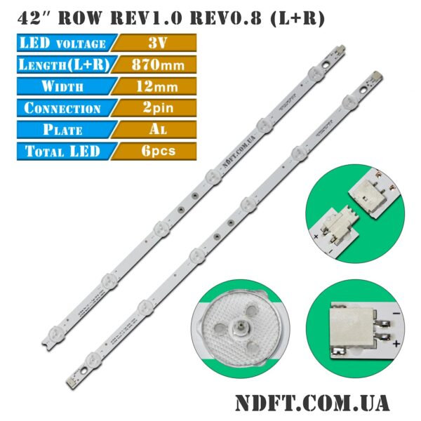 42″ ROW Rev1.0 Rev0.8 01