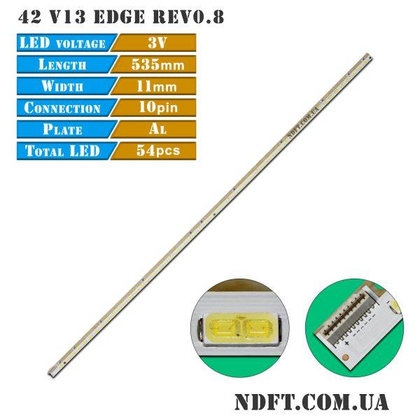 42″ V13 Edge REV0.8 01