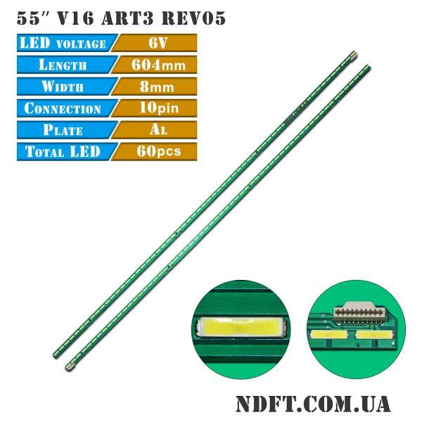 """55"""" V16 ART3 Rev05 01"""