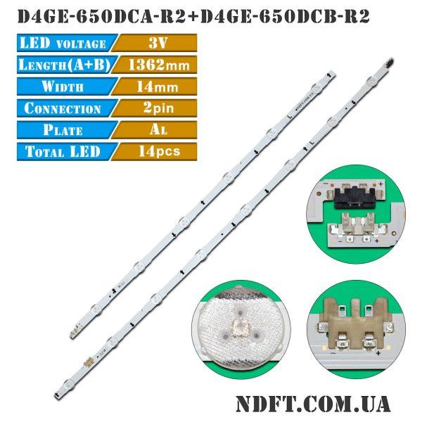 LED подсветка D4GE-650DCA-R2 D4GE-650DCB-R2 01