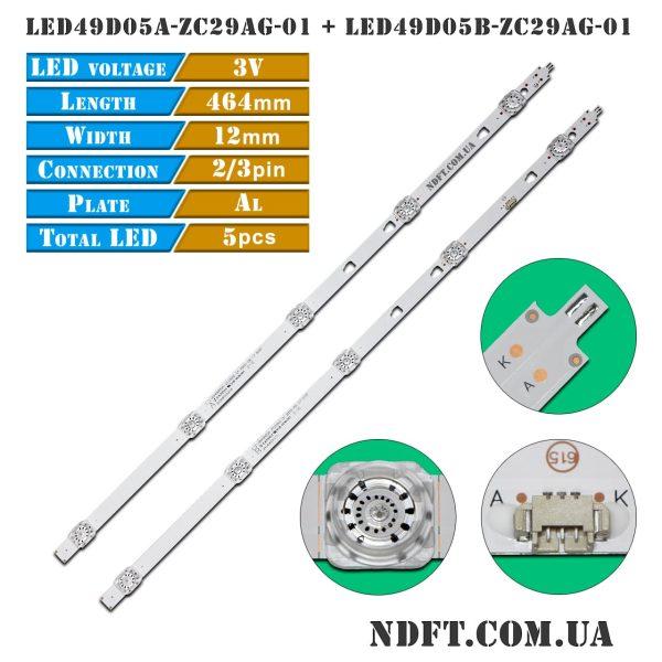 LED подсветка LED49D05A-ZC29AG-01 LED49D05B-ZC29AG-01 01