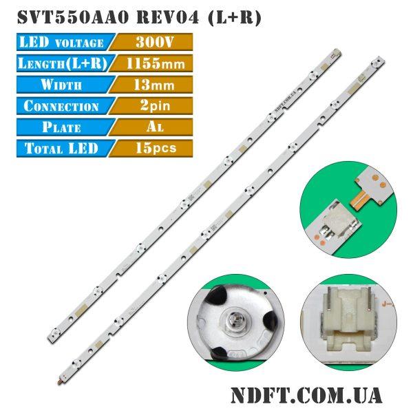 LED подсветка SVT550AA0 REV04 01