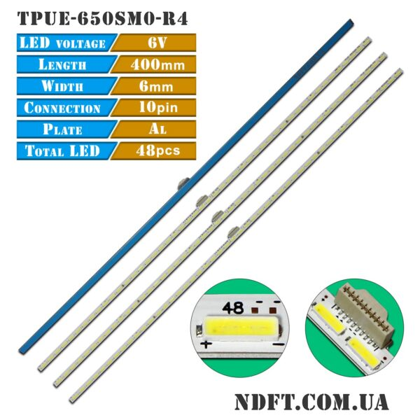 LED подсветка TPUE-650SM0-R4 01
