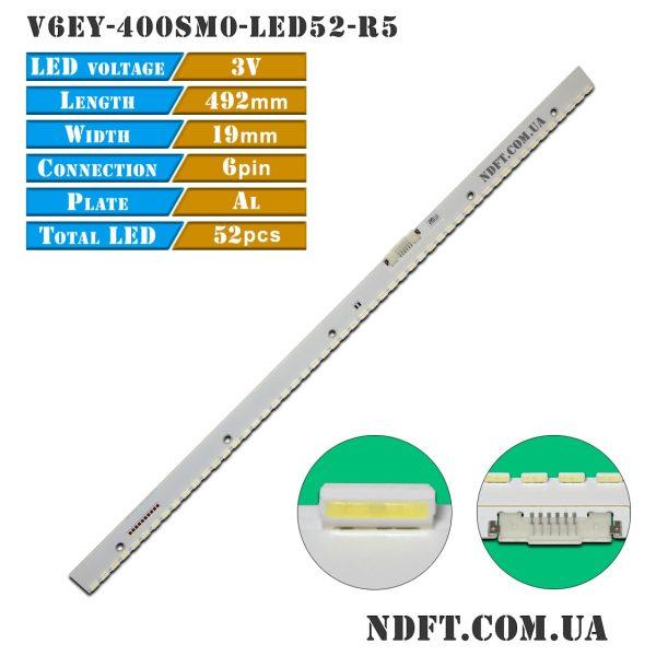LED подсветка V6EY_400SM0_LED52_R5 V6EY-400SM0-LED52-R5 01